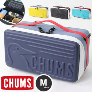 キャンプ 便利グッズ 小物 チャムス ハードケース CHUMS ブービーマルチハードケース M アウトドア フェス ファッション ブランド おしゃれ
