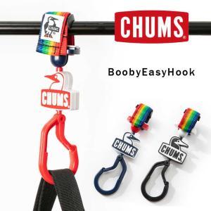ベビーカーフック チャムス CHUMS ブービー イージーフック CH62-1401 キャンプ アウトドア ベビーカー レジャー|protocol