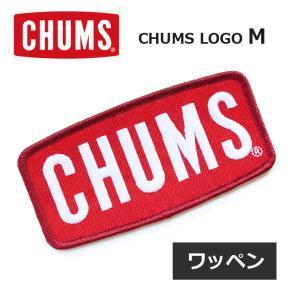 ワッペン チャムス ブランド CHUMS 雑貨 チャムスロゴ M CH62-1470 キャンプ 春 夏 春夏|protocol