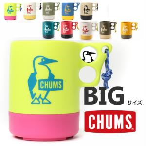 チャムス マグカップ コップ CHUMS CH62-1620 キャンプ 冬キャンプ アウトドア|protocol