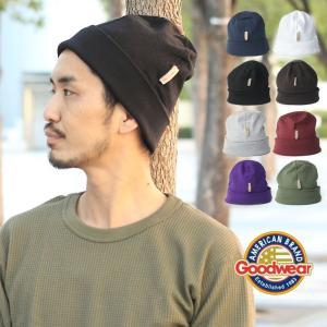ニット帽 メンズ ブランド ロゴマーク グッドウェア GOOD WEAR ジャージーキャップ|protocol