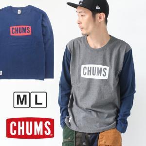 チャムス ロングtシャツ メンズCHUMS Boat Logo L/S T-Shirt ロゴ Tシャツ CH01-1284 protocol