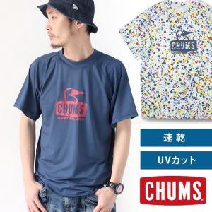 チャムス ラッシュガード メンズ  半袖 ブランド CHUMS  Tシャツ CH01-1382 春 夏 春夏|protocol