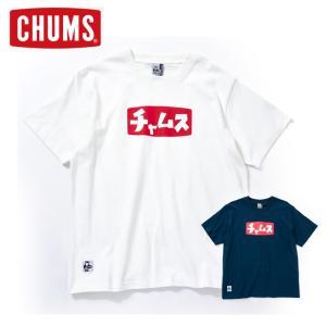 チャムス Tシャツ メンズ サイズ感 CHUMS カタカナTシャツ H01-1539 山ガール 春 夏 春夏 / 送料無料 protocol