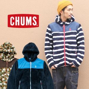 チャムス エルモフーディ フリース エルモ フーディー メンズ パーカー CHUMS Fleece Elmo Hoodie CH04-1078|protocol