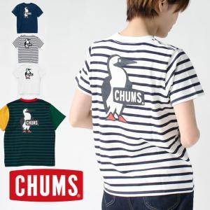 チャムス Tシャツ ボーダー レディース CHUMS CH11-1326 春 夏 春夏 / 送料無料|protocol