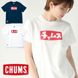 チャムス Tシャツ レディース 新品 CHUMS カタカナ H11-1539 フェス 野外フェス 夏フェス ファッション 春 夏 春夏 / 送料無料|protocol
