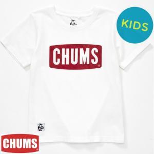 チャムス CHUMS Kid's CHUMS Logo T-Shirt キッズチャムスロゴTシャツCH21-1032|protocol