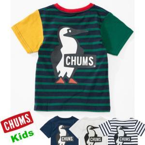 チャムス Tシャツ キッズ 130 CHUMS キッズブービーロゴTシャツ CH21-1052|protocol