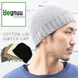 ニット帽 メンズ 大きいサイズ コットン ふちリブ ワッチキャップ イスラム帽子 イスラムワッチ イスラム 帽子 イスラムキャップ|protocol