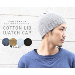 帽子 メンズ 40代 ニット帽 イスラム帽子 イスラム帽 ニット帽 送料無料|protocol|02