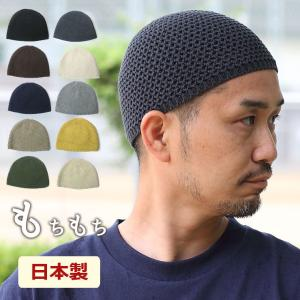 ニット帽 メンズ シニア イスラム帽 帽子 イスラムワッチ コットン ビーニー インナーキャップ|protocol