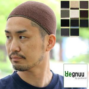 秋 帽子 メンズ 夏 イスラム帽 イスラム帽子 ニット帽 イスラムワッチ ベーシック ライン 春 春夏 薄手 サマーニット帽|protocol