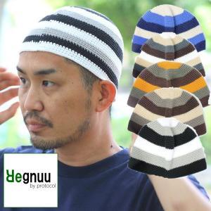 DM便限定 送料無料 秋 帽子 メンズ ニット帽 イスラムワッチ イスラム帽 マルチボーダー イスラム帽子|protocol