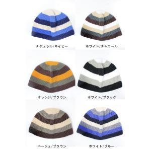 帽子 メンズ  イスラム帽 イスラム帽子 メンズ イスラムワッチ イスラムキャップ マルチボーダー イスラム メール便 送料無料|protocol|03