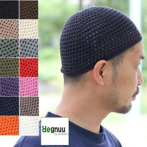 イスラムワッチ 夏 ざっくり編みイスラムワッチキャップ|protocol