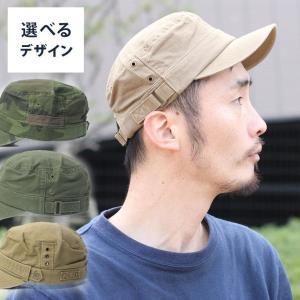 ワークキャップ 大きいサイズ メンズ オールドコットンワークキャップ 帽子 アウトドア レディース 調節可能 送料無料|protocol