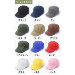 帽子 メンズ キャップ シンプル ピグメント ワークキャップ アウトドア 春 夏 春夏 レディース ゴルフ スポーツ 登山 山登り / 送料無料|protocol|11