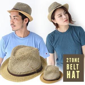 メンズハット夏 帽子 メンズ 麦わら帽子 大きめ つば広 ストローハット 2トーン ハット レディース|protocol