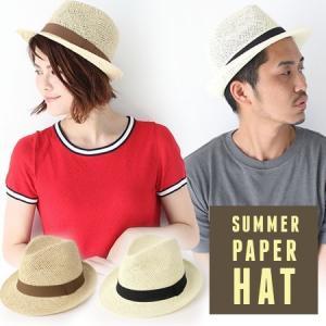 メンズハット夏 麦わら帽子 メンズ 帽子 ストローハット ペーパーハット 大きいサイズ  レディース|protocol