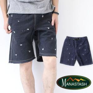 ショートパンツ メンズ / マナスタッシュ ハーフパンツ Manastash CUTOFF CLIMB SHORTS メンズ ショートパンツ|protocol