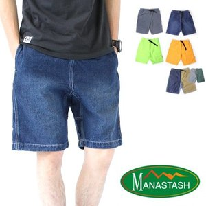 ショートパンツ メンズ デニム 膝丈 短め マナスタッシュ MANASTASH 7136012 LIGHT CLIMB SHORTS|protocol