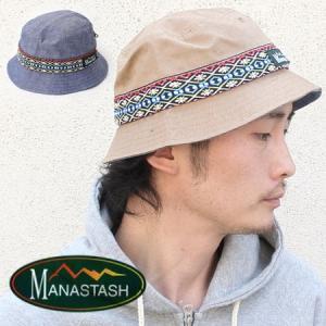 秋 帽子 メンズ サファリハット ブランド MANASTASH マナスタッシュ ハット バケットハット ストリート系|protocol