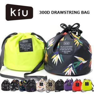 Kiu キウ バッグ 巾着バッグ 300D ドローストリングバッグ K146 ポーチ キャンプ メンズ レディース ナイロン アウトドア フェス|protocol