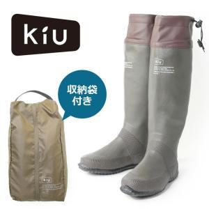 レインブーツ Kiu キウ パッカブル レインブーツ 2nd K185 ブーツ メンズ レディース  防水 長靴 ブーツ ウォータープルーフ 長靴|protocol