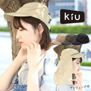 帽子 キャップ メンズ レディース ブランド Kiu キウ 帽子 ウォーターリペレント UV キャップ K214 キャンプ ファッション|protocol