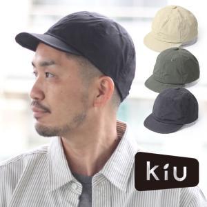 帽子 キャップ メンズ レディース ブランド Kiu キウ 帽子 ウォーターリペレント バイシクル キャップ K215|protocol