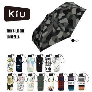 Kiu キウ レイングッズ 折りたたみ傘 Kiu タイニーシリコンアンブレラ K33 折りたたみ傘 傘|protocol