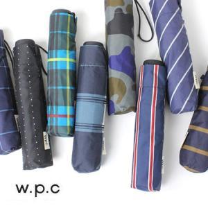 傘 メンズ ブランド プレゼント W.P.C ワールドパーティー MINI umbrella 軽量 protocol