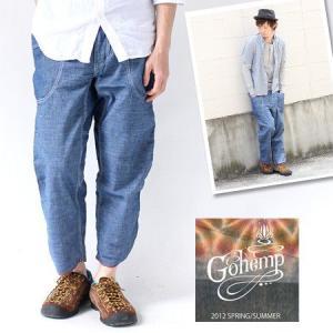 ゴーヘンプ GOHEMP VENDER LEGGINGS PANTS -ベンダーレギンス パンツ- ...