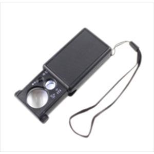 GIGA ギガセレクション スライド式LEDルーペ (GSL9881)|protools