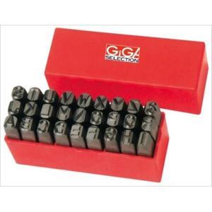GIGA ギガセレクション 英字刻印 12.0 MM(27ホンセット) GSKA-120 protools