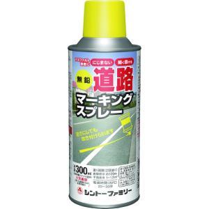 シントーファミリー 無鉛道路マーキングスプレー黄色 (2867)|protools