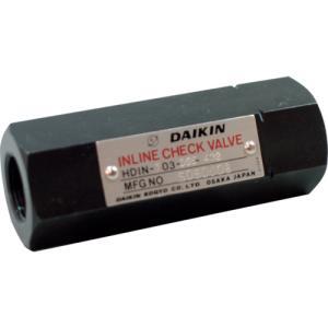 ダイキン工業 インラインチェック弁(HDIN-T10-05)|protools