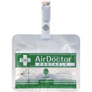 小久保工業所 novopin 携帯用エアドクター消臭剤 (K-2486)|protools