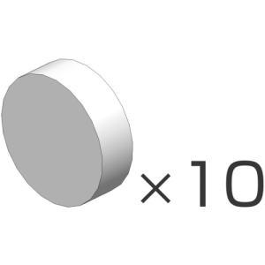 白光 セラミックペーパーフィルター こて用 10個入り(A5045)|protools