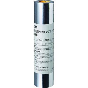 スリーエム ジャパン 3M 熱反射マスキングテープ 680 100mm×18m(680 100 AAD)|protools