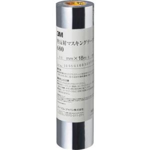 スリーエム ジャパン 3M 熱反射マスキングテープ 680 60mm×18m(680 60 AAD)|protools