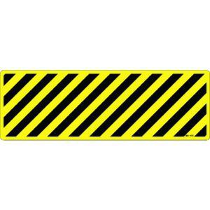 日本緑十字社 路面標示ステッカー 黄/黒(トラ柄) 200×600mm 滑り止めタイプ(101155) protools