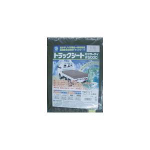 萩原工業 #5000トラックシートグリーン2号(UVT50002)|protools