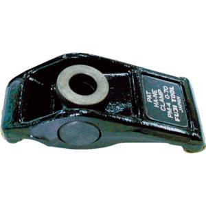 フジツール ハネクランプ本体 M20用 PM6