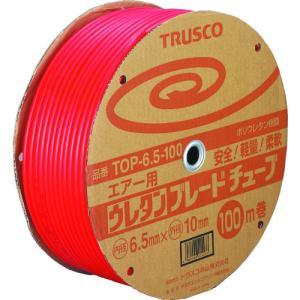 トラスコ中山 TRUSCO ウレタンブレードチューブ 6.5X10 100m 赤【TOP-6.5-100】|protools
