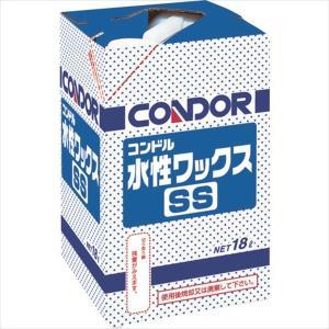 山崎産業 コンドル (ワックス)水性ワックスSS 18L【C51-18LX-MB】|protools