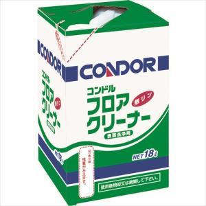 山崎産業 コンドル (床用洗剤)フロアクリーナー 18L【C54-18LX-MB】|protools
