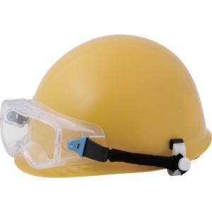 ミドリ安全 ゴーグル型 保護メガネ ヘルメット取付式 VG−502F SPG(VG-502F-SPG)|protools