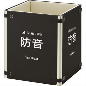 (代引き不可)トラスコ中山 TRUSCO テクセルSAINT使用防音パネル Shizumare 4枚セット(連結可能タイプ)(SBOP-4) protools